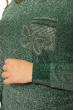 Свитер женский 120PNA1405 зеленый