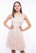 Платье женское 964K040 синий