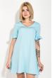 Платье женское, короткое, яркие цвета 74P101 голубой