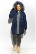 Куртка женская 120PSKL8809 темно-синий
