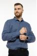 Рубашка с длинными рукавами 201P018 джинс
