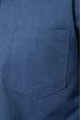 Рубашка с длинными рукавами 201P018 синий