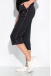 Бриджи женские с контрастными полосами 120PKL888 чернильно-розовый