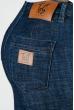 Джинсы женские стильные, приталенный покрой 08P063 темно-синий