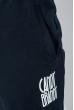Костюм мужской спорт с надписями 70PD5011 темно-синий