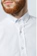 Рубашка мужская однотонная 333F007 белый