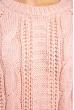Свитер женский 120PNA19321 персиковый