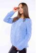 Свитер женский 120PNA19321 голубой