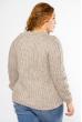 Свитер женский 120PNA19321 бежево-коричневый