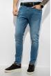 Джинсы мужские Slim Fit 622F7 светло-синий