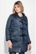 Пальто женское на завязках 69PD1058 темно-синий