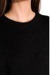 Костюм женский с люрексом 120PSKL020 черный