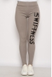 Лосины спортивные женские с надписью 636F004 серый