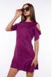 Платье замша 120PLTR214 сливовый