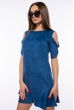 Платье замша 120PLTR214 морская волна