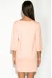Платье 110P177 персиковый