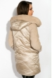 Куртка женская 120PSKL6183 бежевый