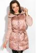 Куртка женская 120PSKL6183 розовый