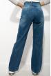 Джинсы женские 623F2068 светло-синий