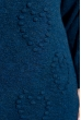 Вязаная женская туника 120PRZGR020  синий