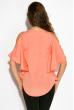 Блуза женская 121P013 коралловый