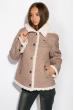 Куртка женская с меховой оборкой 127P001 бежевый