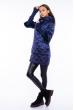 Куртка женская стеганая 120PSKL6629 темно-синий