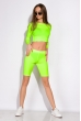 Женский костюм для спорта 120PALL1112 неон