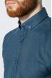 Рубашка мужская 100% коттон 333F008 синий