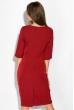 Платье (полубатал) на запах 136P685 бордовый