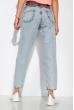 Модные рваные джинсы 162P011 светло-синий