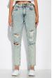 Модные рваные джинсы 162P011 синяя варенка