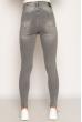 Джинсы женские 134P1023 серый