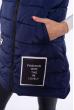 Жилетка женская с капюшоном 184P006 синий