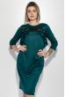 Платье женское гипюровая вставка на груди 72PD136 бутылочный