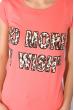 Принтованная женская футболка 147P016-15 коралловый
