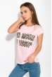 Принтованная женская футболка 147P016-15 розовый