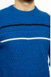 Свитер меланжевый  85F348 синий