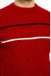 Свитер меланжевый  85F348 красный
