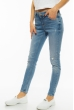 Джинсы женские Skinny 201P031 синий
