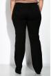 Джинсы женские, с пайетками  85P511 черный