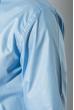 Рубашка мужская c запонками 50PD0020 голубой темный