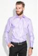 Рубашка мужская c запонками 50PD0020 светло-сиреневый