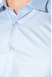 Рубашка мужская c запонками 50PD0020 серо-голубой