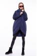 Куртка женская ассиметричного кроя  120PSKL2121 темно-синий