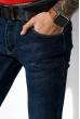 Джинсы мужские 120PAZYE1669 темно-синий