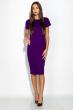 Платье 110P471-1 темно-сиреневый