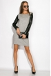 Платье 110P383-2 светло-серый меланж