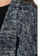 Кардиган женский без застежки, теплый 286V001 бело-синий