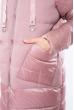 Куртка женская 120PSKL6262 розовый